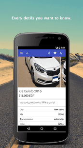 Hatla2ee – new and used cars for sale 2.8.0016 MOD for Android 3