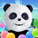 パンダバブル - Androidアプリ