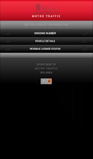 Sri Lanka Vehicle Info 2.1.0 Screenshots 1
