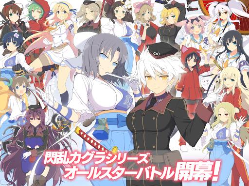 シノビマスター 閃乱カグラ NEW LINK 6.0.6 screenshots 2