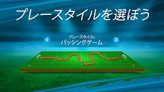 オンライン・サッカー・マネージャー(OSM) - 20/21のおすすめ画像5