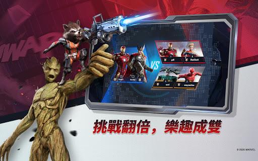 漫威對決 screenshot 15