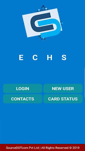 ECHS Beneficiaries App 2.0 Screenshots 4