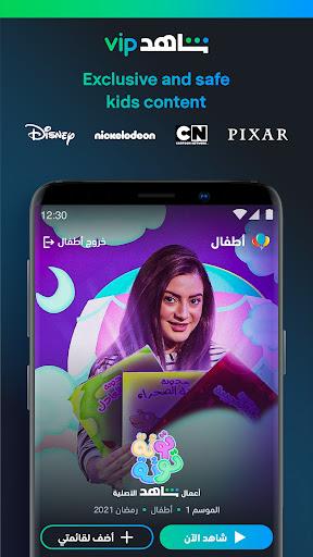 ufeb7ufe8eufeebufeaa - Shahid android2mod screenshots 5