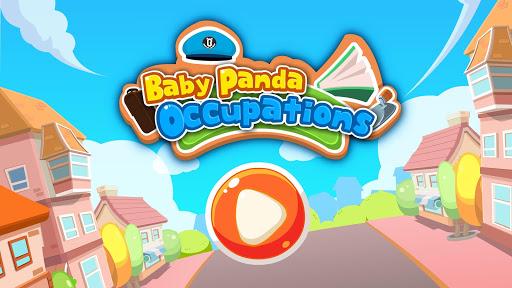 Baby Panda's Dream Job  screenshots 12