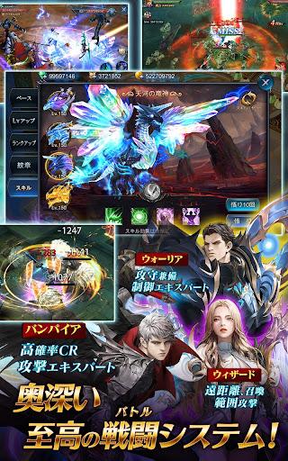 Goddess u95c7u591cu306eu5947u8de1 1.81.7.040800 screenshots 10