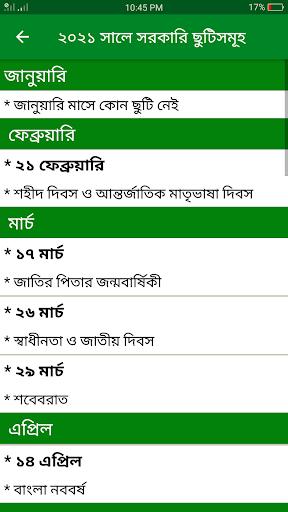Calendar 2021 - English,Bangla,Arabic apktram screenshots 7