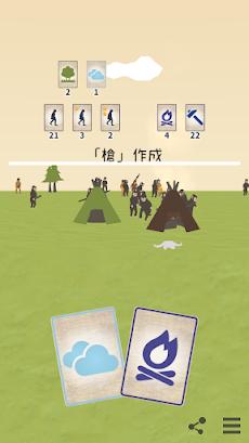 サピエンス・カード 〜人類進化箱庭育成ゲーム〜のおすすめ画像3
