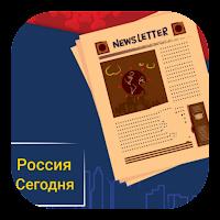 газета и журналы россии Icon