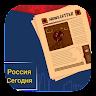 газета и журналы россии app apk icon