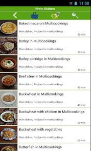 Multicooking recipes