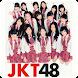 NMB48 Best Songs