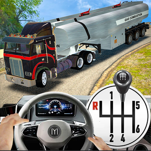 तेल टैंकर ट्रक ड्राइविंग गेम्स