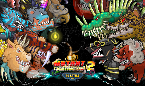 Mutant Fighting Cup 2 goodtube screenshots 1