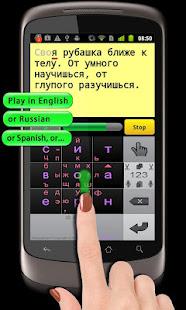 MessagEase Game