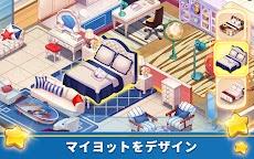 Cooking Voyage - クレイジーシェフのレストラン ダッシュゲームのおすすめ画像2
