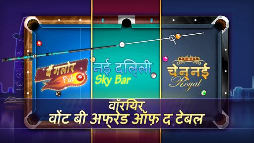 Desi Pool ZingPlay - Card & 8 Ball Billiards 13 screenshots 6