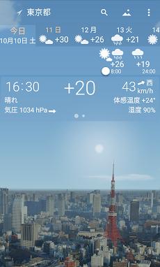YoWindow 天候 - 無制限のおすすめ画像1