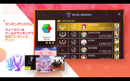 SUPERSTAR SMTOWN 2.3.12 Screenshots 19