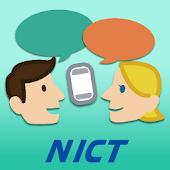 icono VoiceTra(Traductor de voz)