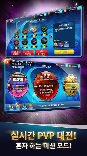 ub2f9uad6cuc758 uc2e0 : 3uad6c, 4uad6c, 8ubcfc  screenshots 3