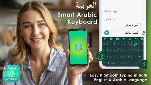 Arabic Keyboard  screenshots 1