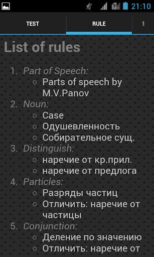 Parts of speech. Russian  screenshots 1