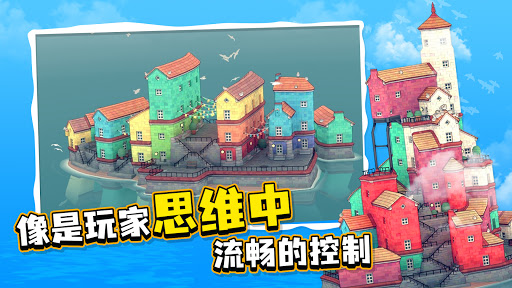 Building Town'Scaper 2.1.1 screenshots 1