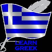 Learn Greek Free Offline For Travel
