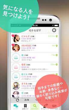 登録無料の友達作りトークアプリKOKURE楽しくひまチャットのおすすめ画像3