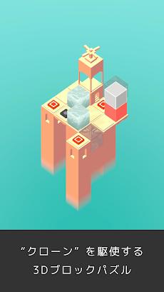 CUBE CLONES - 3Dブロックパズルのおすすめ画像1