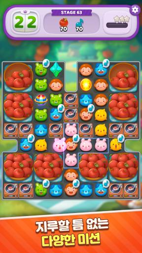 애니팡4 1.0.47 screenshots 1