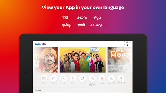 Tata Sky Mobile- Live TV, Movies, Sports, Recharge Screenshot