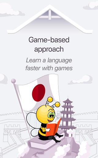 Learn Japanese - 15,000 Words apktram screenshots 9