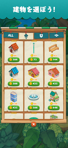 コビトタウン-かわいいコビトとまちづくりゲームのおすすめ画像3