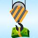 Super Money Crane - Androidアプリ
