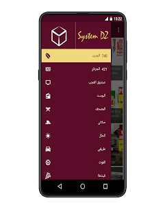 System DZ  Apps For Pc 2021 – (Windows 7, 8, 10 And Mac) Free Download 1