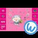 キーボードイメージ (あゆコロちゃん ver.) - Androidアプリ