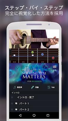 Coach Guitar - ギター - ギターTab - ギター コード表 - ギター 初心者のおすすめ画像2