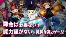 こおり鬼 Online!のおすすめ画像5