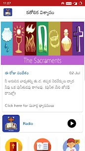 Jeevadhara  Telugu Catholic For Pc | How To Use On Your Computer – Free Download 1