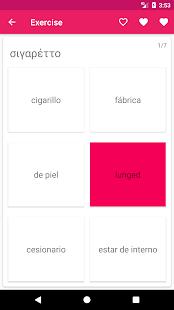 Spanish Greek Offline Dictionary & Translator