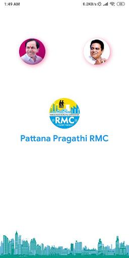 Pattana Pragathi RMC  screenshots 1