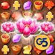 Jewels of Egypt: ジュエルオブエジプト・エジプトゲーム&3マッチパズルジュエルで - Androidアプリ