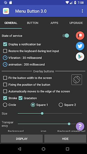 Menu Button (No root)  screenshots 2