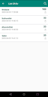 Tasbih Digital Counter Free Screenshot