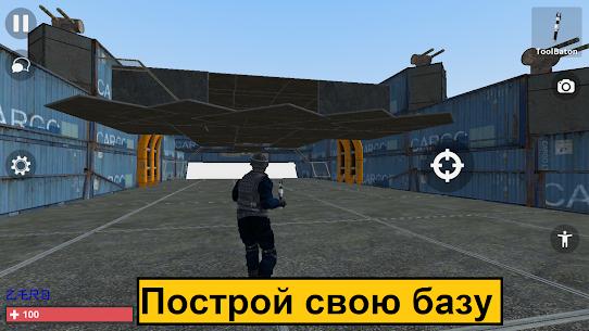 TUB – Multiplayer Sandbox Mod Apk 0.4.7 (God Mode) 5