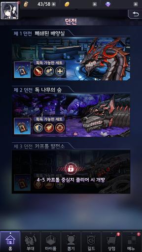 uc57cuc0dduc18cub140 android2mod screenshots 8