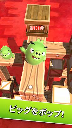 Angry Birds AR: Isle of Pigsのおすすめ画像3