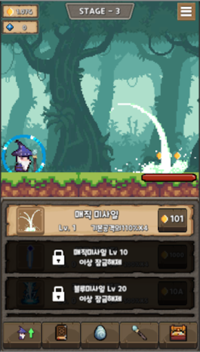 Pixel Wizard - Epic Clicker RPG screenshots 1